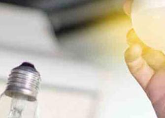 بازرسی بیشتر از ادارهها برای رعایت مصرف انرژی