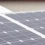 جذب کارآمد انرژی خورشیدی با کمک یک مولکول